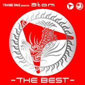 Club atom -The Best-